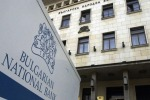 Иностранцы выбирают Болгарские банки