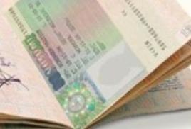 Болгария планирует упростить выдачу виз гражданам России