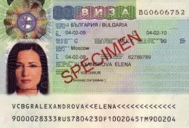 Болгария меняет правила получения виз для собственников недвижимости