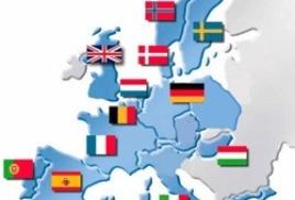 Начало конца ЕС: болгар ограничили в правах